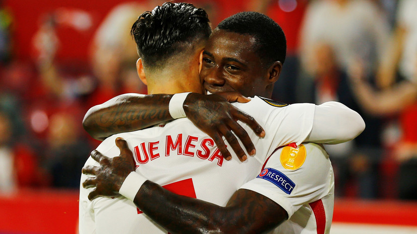 Промес забил первый гол за «Севилью»