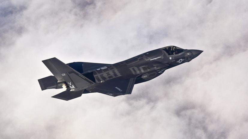 Пентагон приостановил полёты ряда F-35