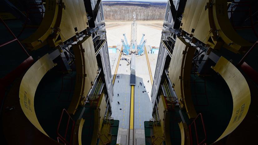 В «Роскосмосе» назвали дату следующего пуска с космодрома Восточный