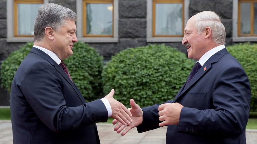 Порошенко рассказал, на чём основано сотрудничество Украины и Белоруссии