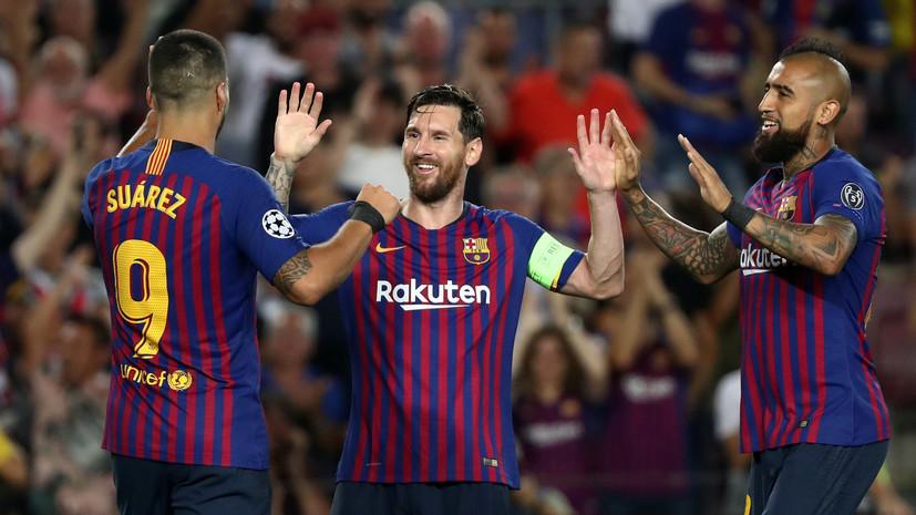 ФИФА запретила проведение футбольного матча «Жирона» — «Барселона» в США