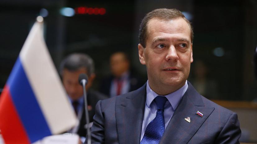 Медведев поедет на саммит АТЭС в Папуа — Новую Гвинею