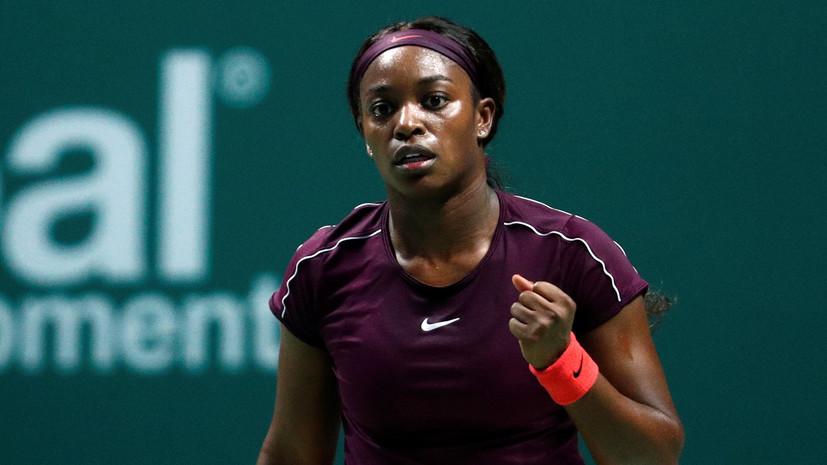Стивенс обыграла Кербер и вышла в полуфинал итогового турнира WTA в Сингапуре