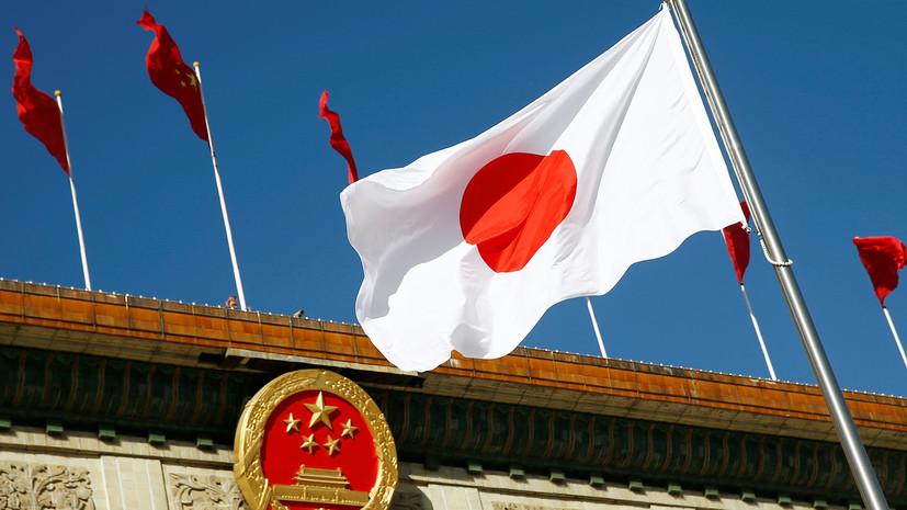 Премьер-министр Японии впервые за семь лет приехал с визитом в Китай