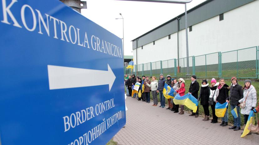 Масштабы евроинтеграции: почему граждане Украины лидируют по числу получаемых видов на жительство в ЕС