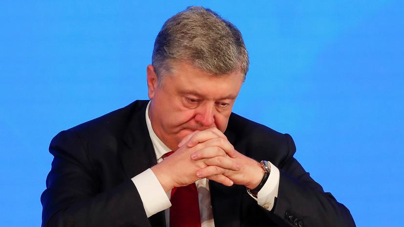 Порошенко нарушил протокол на встрече с Лукашенко
