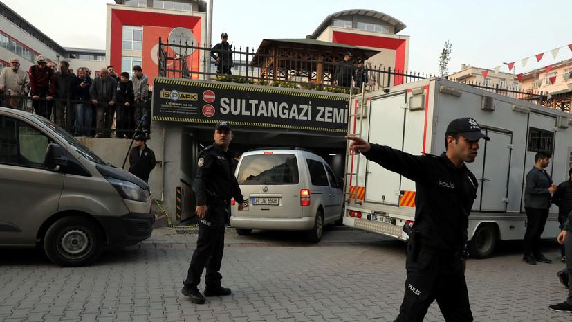 Турция направит запрос к Саудовской Аравии о выдаче причастных к убийству Хашукджи