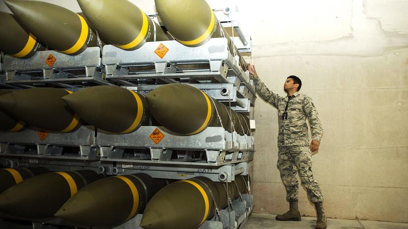 Зачем США поставили в Европу крупнейшую за 25 лет партию боеприпасов