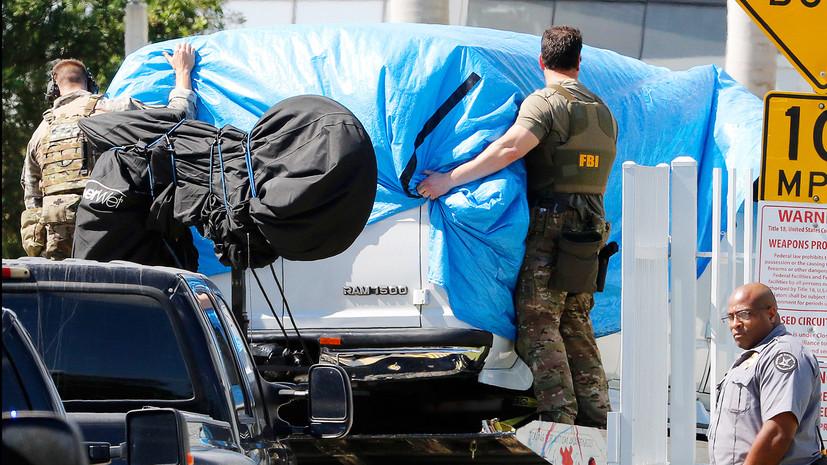 «Предъявлены обвинения по пяти пунктам»: что известно о подозреваемом ФБР в отправке посылок с бомбами Сизаре Сэйоке