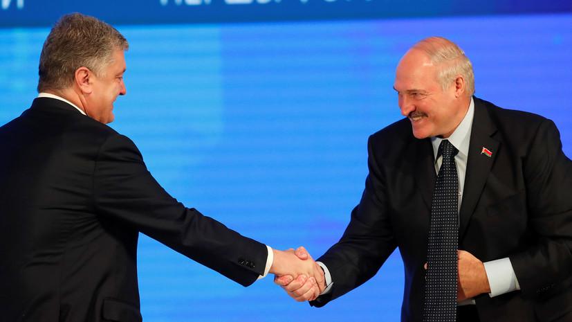 Эксперт оценил призыв не говорить на русском языке на форуме в Белоруссии