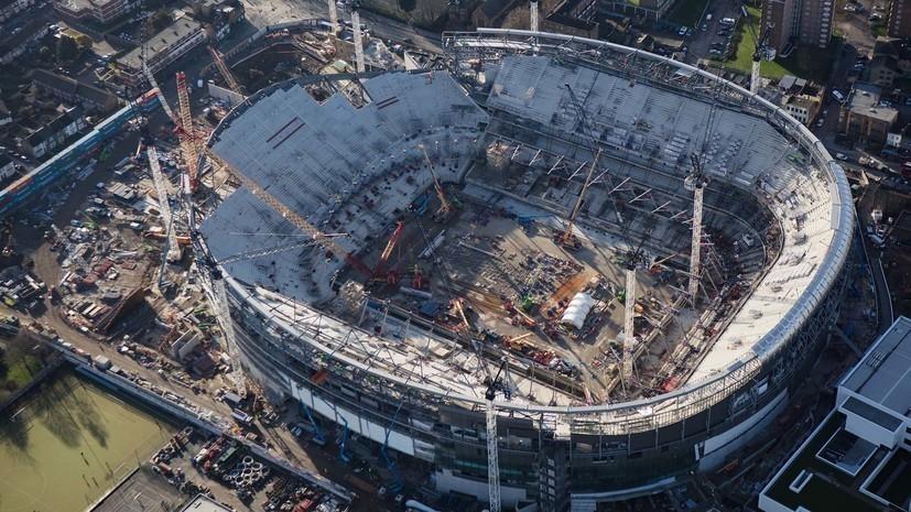 «Тоттенхэм» не переедет на новый стадион до конца 2018 года