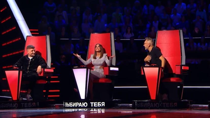 «Шнур троллит Басту, Баста — Шнура»: чем запомнится третий выпуск шоу «Голос»