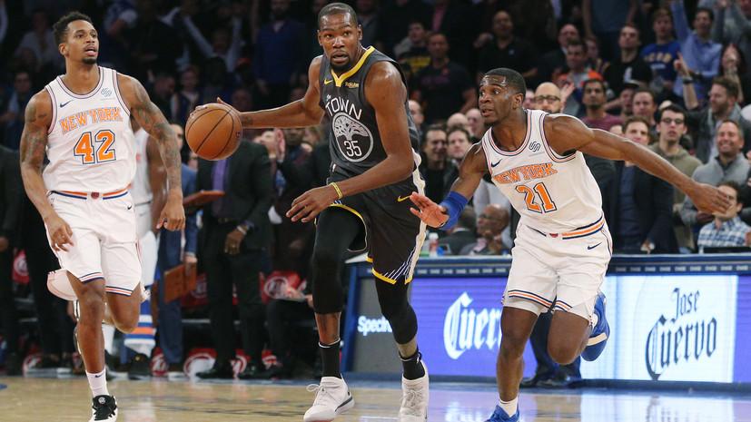 «Голден Стейт» обыграл «Нью-Йорк» в НБА, Дюрант набрал 41 очко
