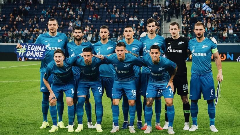 «Зенит» поднялся на 16-е место в таблице коэффициентов УЕФА