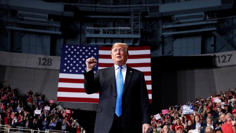 «Вынужден увеличивать градус жёсткости»: Трамп назвал свою победу на выборах «худшим, что случалось с Россией»