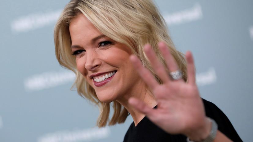 Первый канал назвал иронией приглашение ведущей NBC на работу