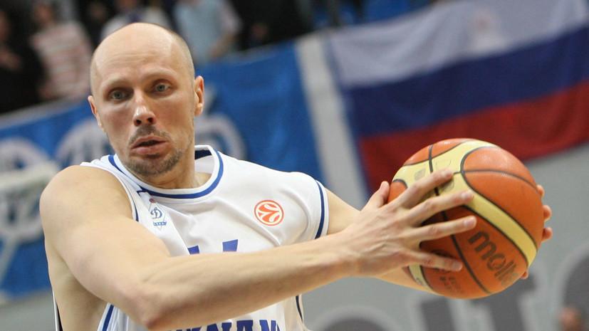 В Россию экстрадирован экс-директор федерации баскетбола Домани