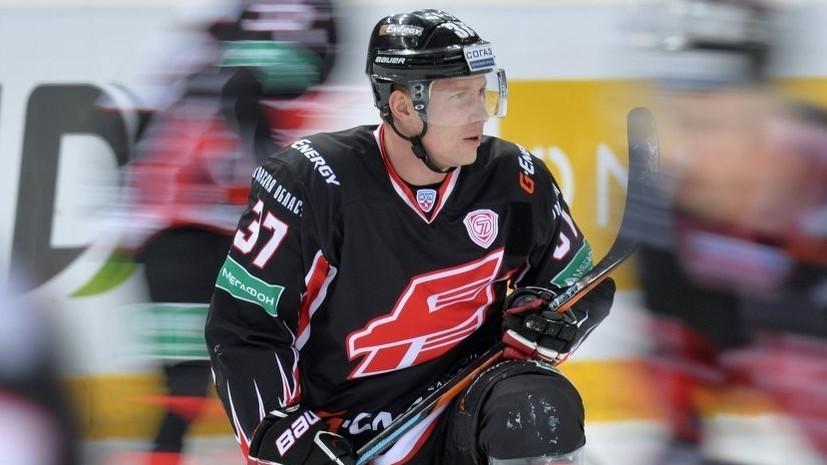 «Авангард» расторг контракт с двукратным чемпионом мира по хоккею Пережогиным