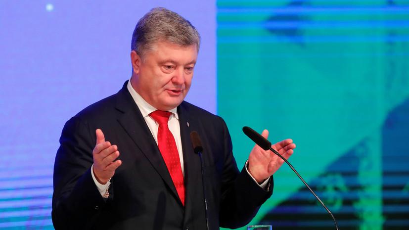 Порошенко назначил нового главу СБУ в Донецкой и Луганской областях