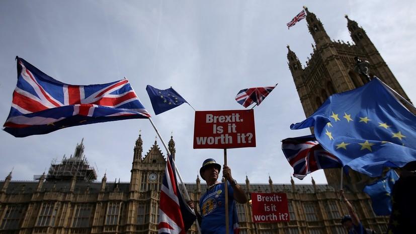 Все на выход: может ли брексит стоить Великобритании части заморских территорий