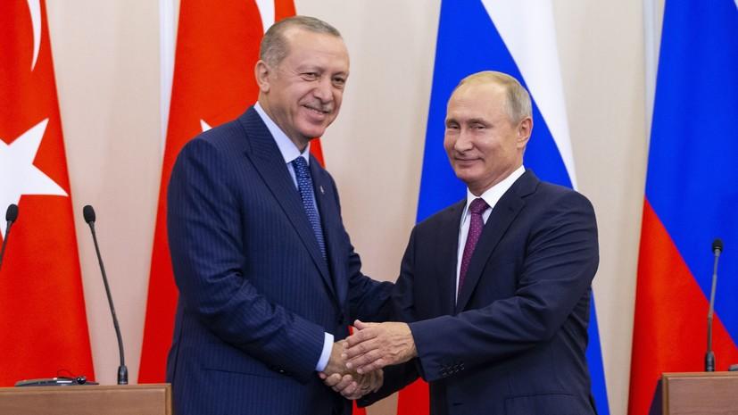 В Стамбуле началась встреча Путина и Эрдогана