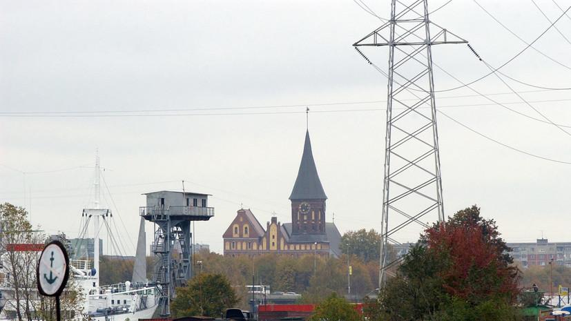 «Коммерческие доводы не принимаются во внимание»: как выход из энергокольца БРЭЛЛ может сказаться на жителях Прибалтики