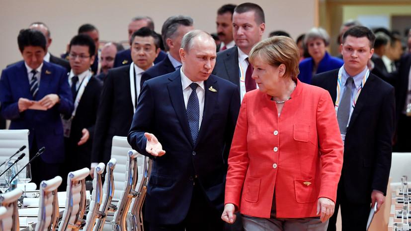 В Стамбуле проходит встреча Путина и Меркель