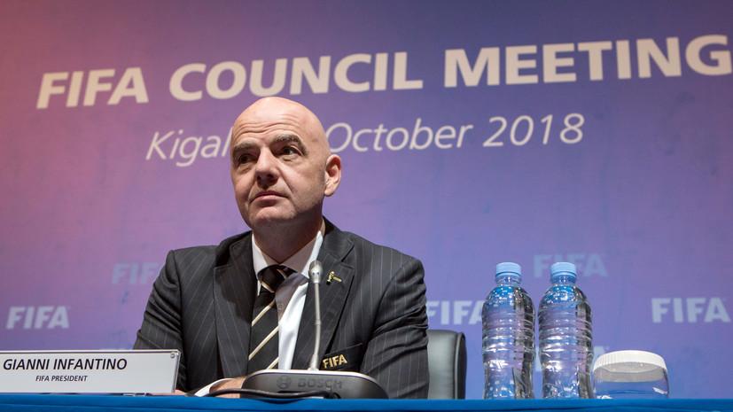 Ультиматум для Инфантино: УЕФА резко выступил против намерения ФИФА реформировать клубный чемпионат мира