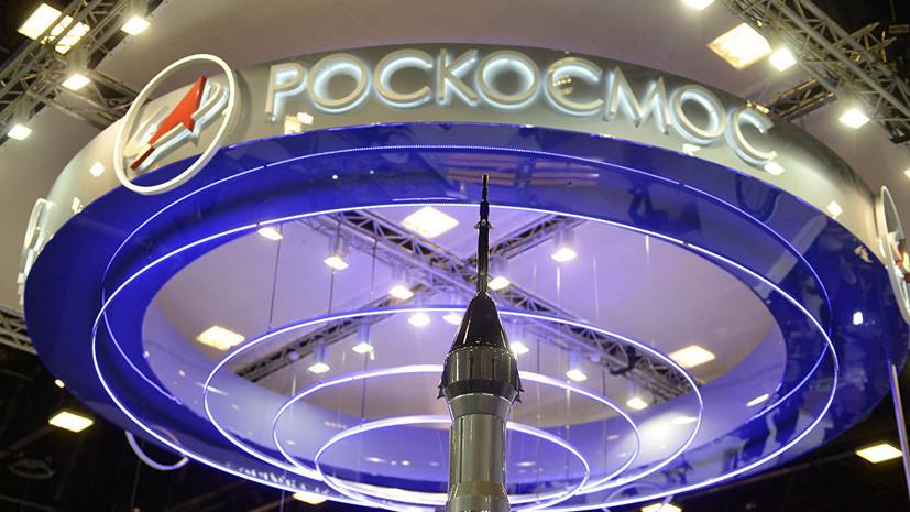 «Роскосмос» примет участие в разработке ракеты для освоения Луны