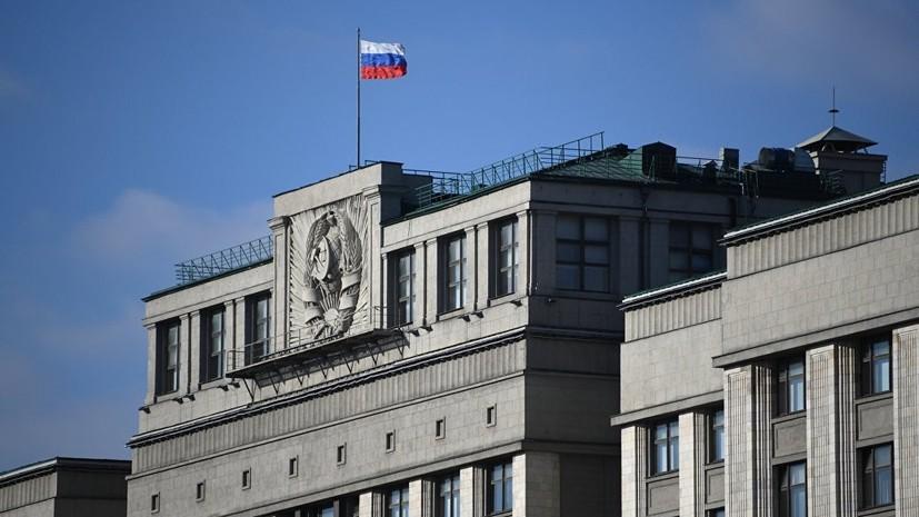 В Госдуме назвали «фантазиями» план Украины по «возвращению» Азовского моря