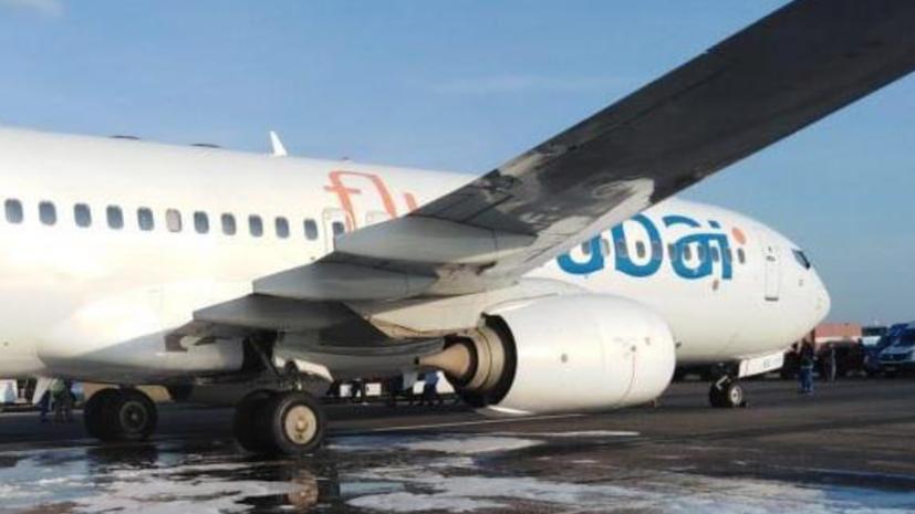 В Одессе при взлёте задымился пассажирский самолёт