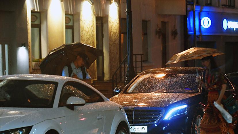 В Москве в ночь на 28 октября выпала пятая часть месячной нормы осадков