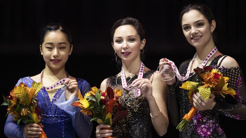 Победа Туктамышевой, рывок Медведевой и серебро Синициной и Кацалапова: итоги этапа Гран-при в Канаде