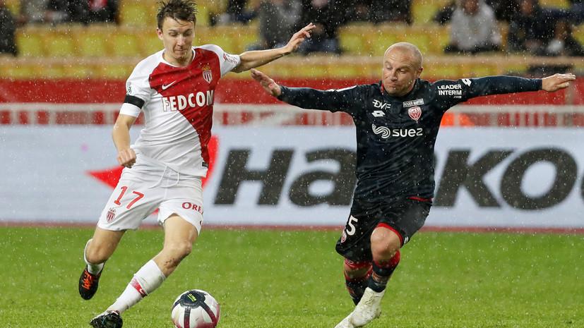 Тренер «Монако» Анри отметил игру Головина в матче Лиги 1 с «Дижоном»