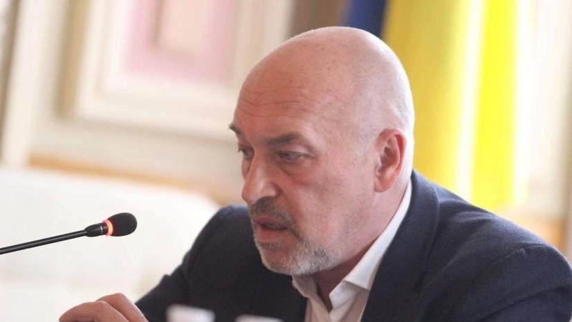 В Киеве опасаются возможной потери контроля над Закарпатьем