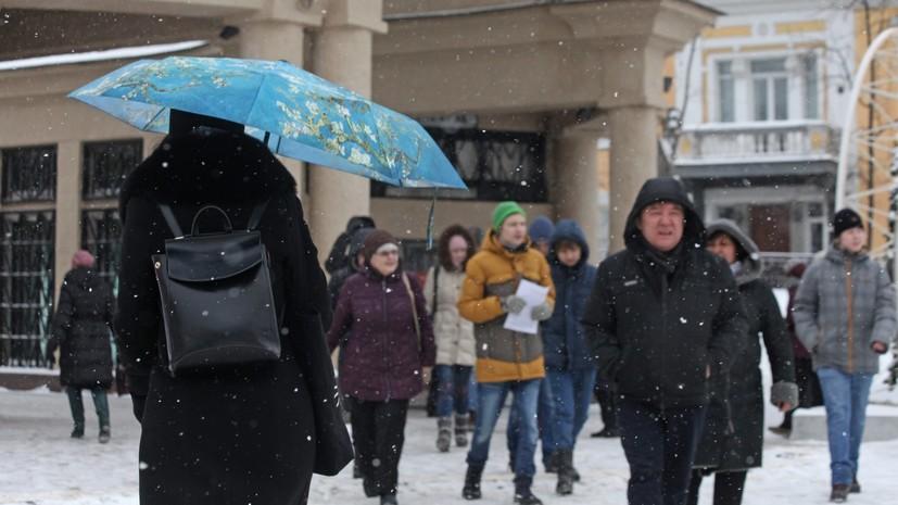 В Москве и области продлён «жёлтый» уровень погодной опасности на 29 октября