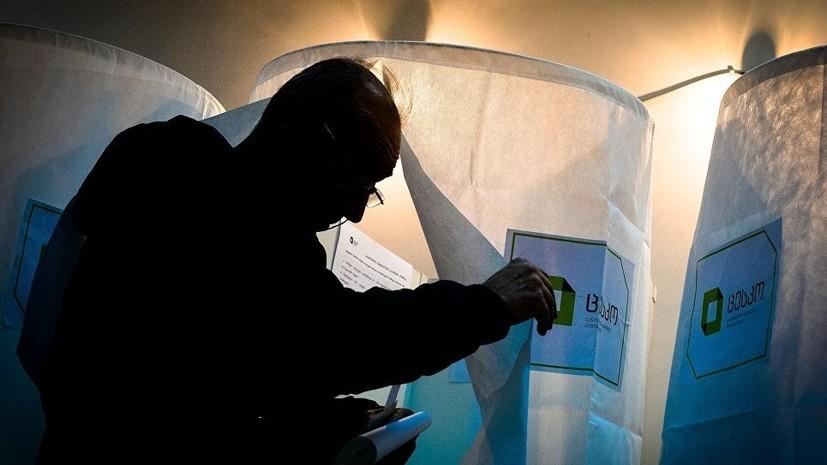 ЦИК Грузии: за четыре часа на выборах президента страны проголосовали 16% жителей