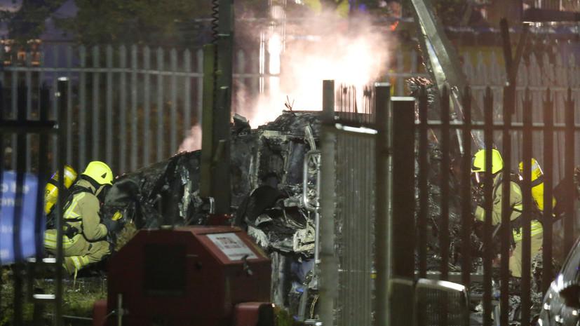 Авиакатастрофа над стадионом: что известно о крушении вертолёта владельца футбольного клуба «Лестер»