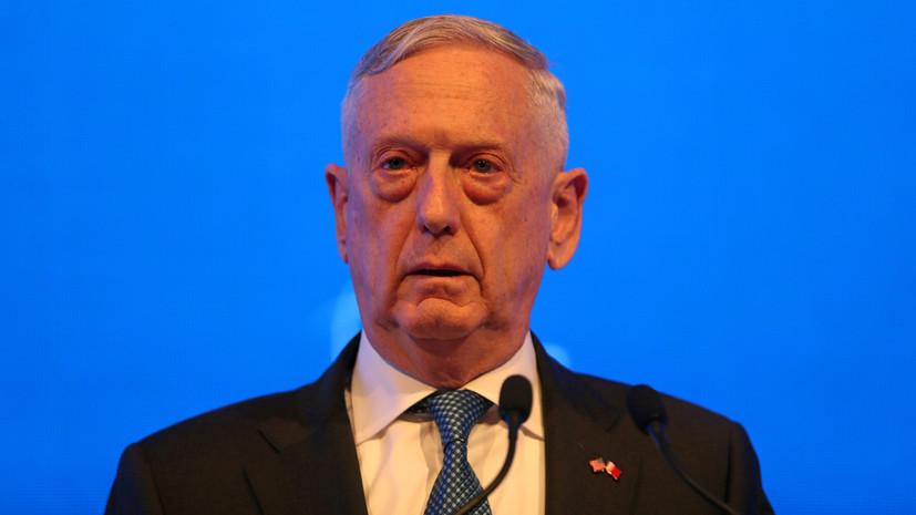Мэттис: США обсуждают с союзниками по НАТОпланы о выходеиз ДРСМД