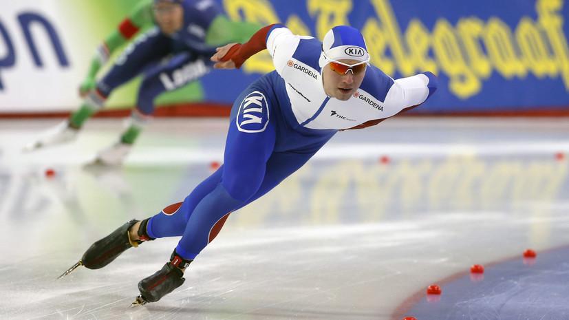 Конькобежцы Кулижников и Фаткулина вошли в состав сборной России на этапы КМ в Японии и Китае