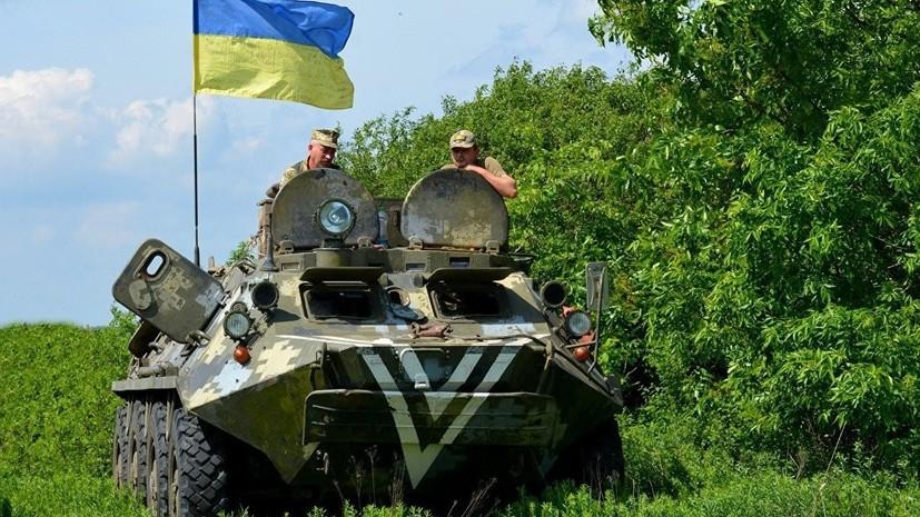 Украинские силовики проведут мероприятия по противодействию угрозам в Донбассе