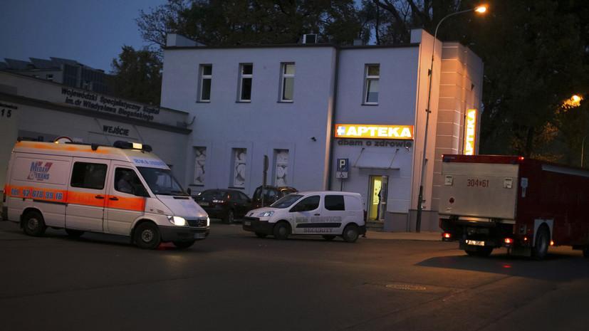 В Польше при обрушении потолка в ТЦ пострадали семь человек