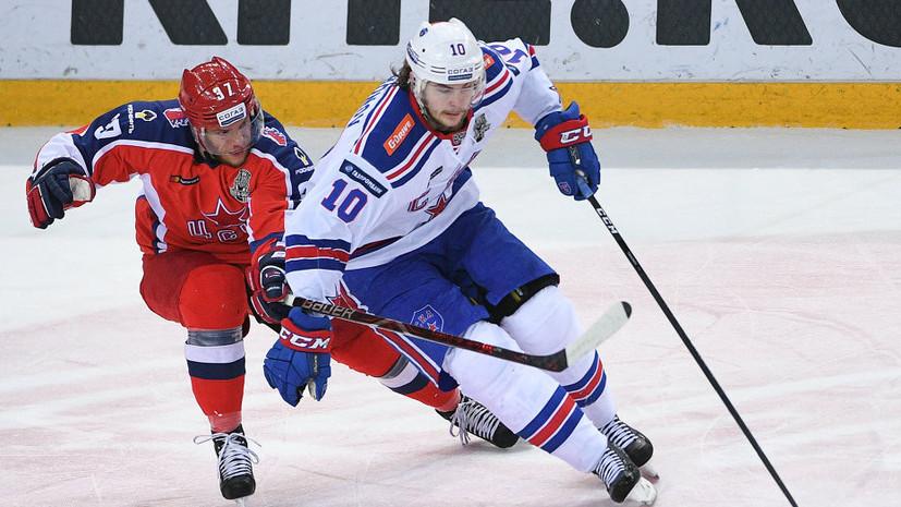 Фазель оценил проведение вынесенных матчей КХЛ в Европе