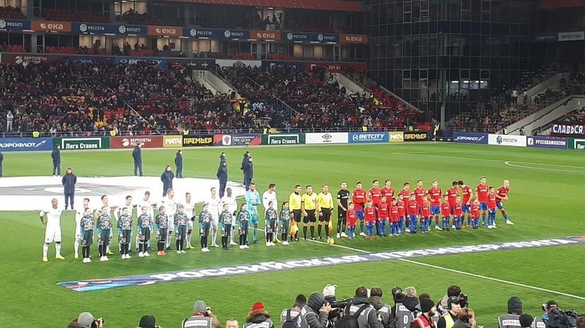 ЦСКА проиграл «Краснодару» в 12-м туре РПЛ, пропустив два мяча за две минуты