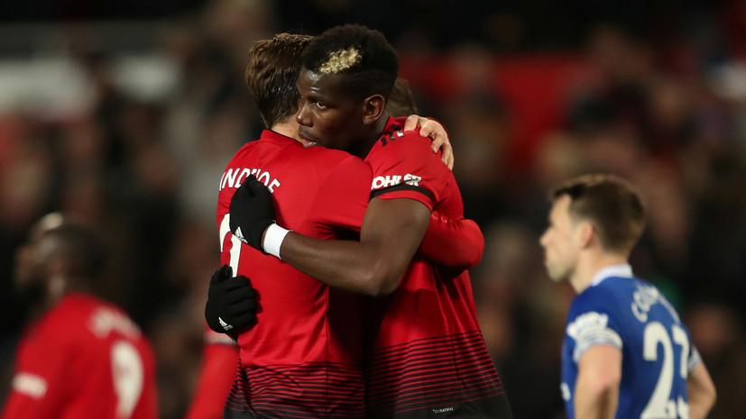 «Манчестер Юнайтед» победил «Эвертон» в 10-м туре АПЛ