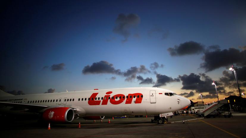 Пассажирский самолёт потерпел крушение в Индонезии