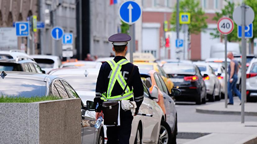 Россиянам по ошибке списали более 5 млн автомобильных штрафов