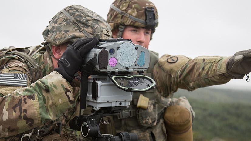 НАТО собирается оценить влияние погодных условий на лазерное оружие