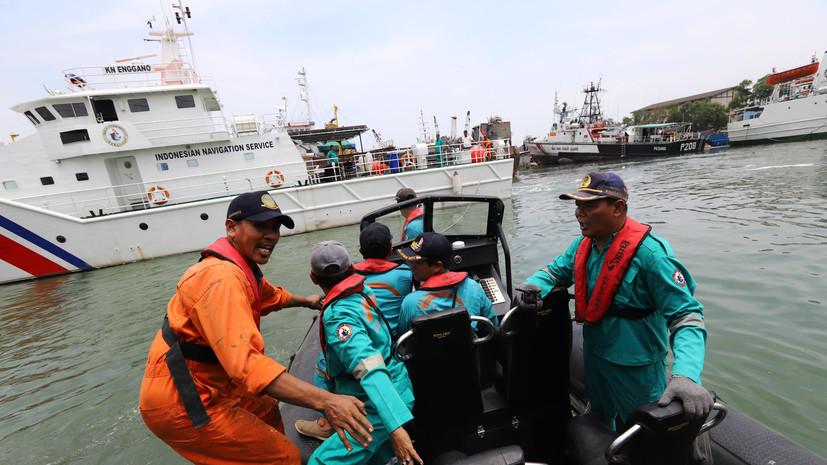 «Выживших нет»: что известно о крушении пассажирского лайнера в Индонезии
