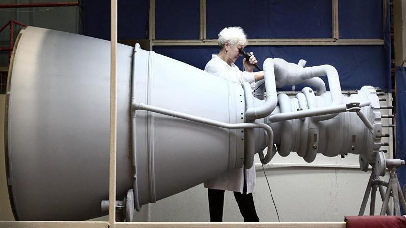 В России успешно испытали систему охлаждения космического ядерного двигателя